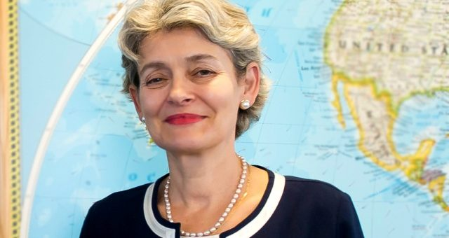 Discussion with Irina Bokova, the former UNESCO's Executive Director (2009-2017)