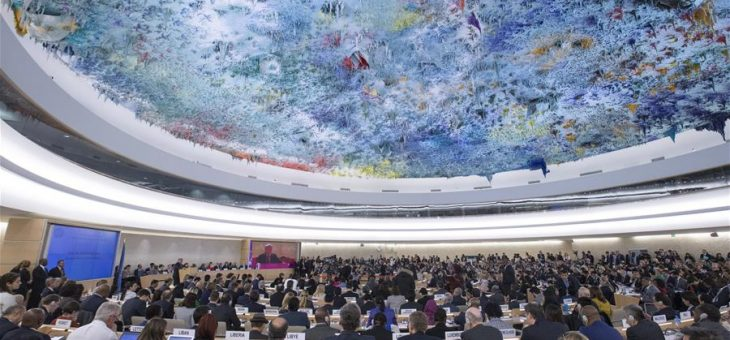 Opening Session – 40th Session of the Human Rights Council.